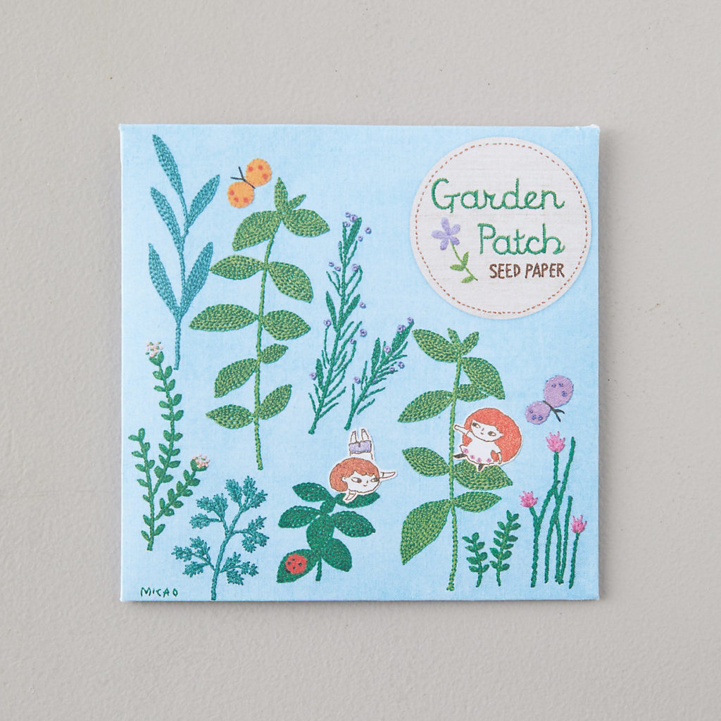 Garden Patch Seed Sheets $12.00