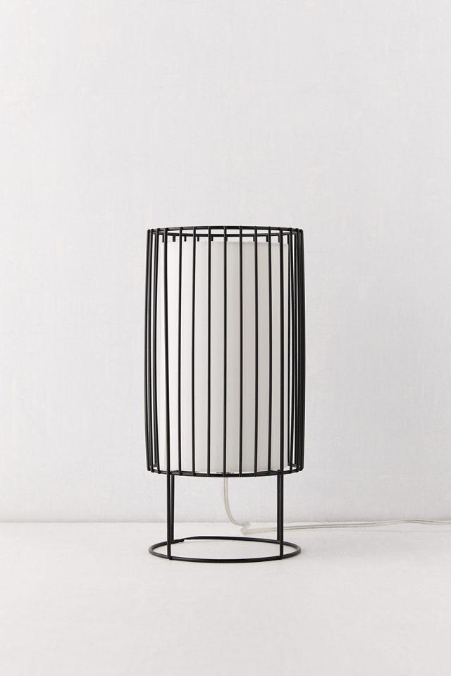 Vaughn Caged Lantern Table Lamp $129.00
